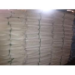 Bao trắng K60 x 90 đựng 50kg gạo xuất khẩu